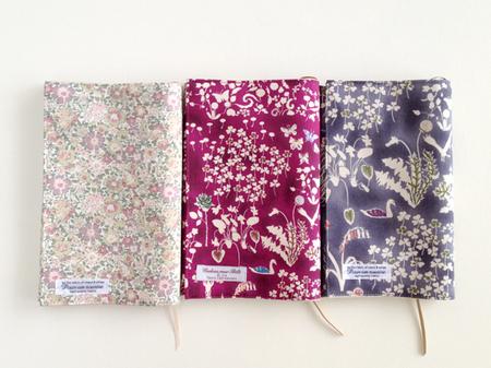 花柄動物柄かわいいリバティブックカバー新書サイズドラヨシエ
